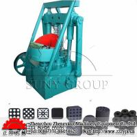 Quality wood working machinery honeycomb or cylinder shape charcoal briquette machine for sale