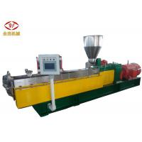 Horizontal PVC Pelletizing Machine High Torque Hot Cutting Twin Screw Extruder Manufactures