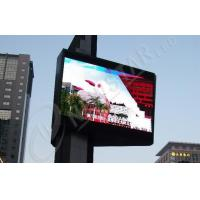 China Waterproof  P16mm Outdoor LED Advertising Display Billboard For Build , Airport on sale