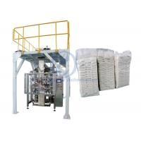 Full Automatic Baling Machine High Efficiency For 1kg To 5kg Rice Seeds Pouches Manufactures