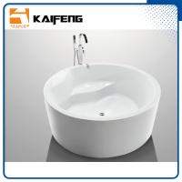 Quality White Round Freestanding Bathtub Acrylic Round Soaking Tub With Center Drain for sale
