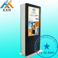 Electronic Sunlight Readable Outdoor Digital Signage Lcd Display For Industry Area Manufactures
