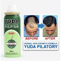 Yuda stop hair loss and hair growth fast Manufactures