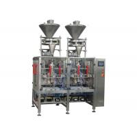 500g To 1kg Vertical Form Fill Seal Packaging Machine With Cup Filling Weighing Machine Manufactures