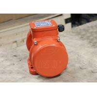 Three Phase Horizontal External Concrete Vibrator 0.07kw Power With Aluminum Shell Manufactures