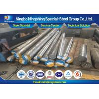 Professional Super Die Steel Long Lifetime Hot Work Tool Steel Round Bar Manufactures
