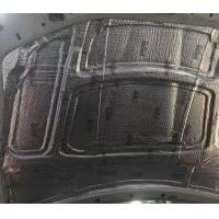 Buy cheap Reduce Engine Hood Sound Deadening Pad Block With 0.05mm Aluminum Foil from wholesalers