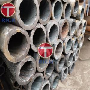Buy cheap GB/T20409 20G 20MnG 25MnG SA210 SA213 Multi-rifled High-pressure Boiler Seamless Steel Tubes from wholesalers