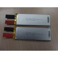 High power Polymer Li-Ion Cell: 3.7V 4000mAh (LP9536128-20C, 14.8Wh, 80A rate) Manufactures