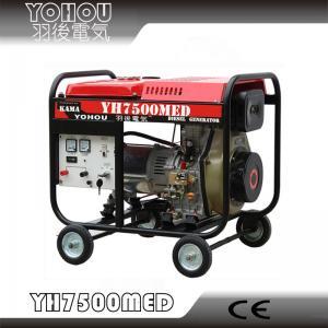 AC single/3 Phase 5KW/6KW Diesel Generator Set Manufactures