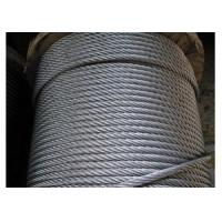 Hot Dip Anti Twist Galvanised Steel Cable 6x37 Wire Rope For Marine Manufactures