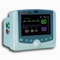 Anti Esu Mobile Patient Monitoring System Examination Therapy Equipments Manufactures