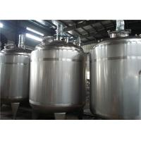 Buy cheap Kaiquan Agitator Mixing Tank Emulsification Jacketed Stainless Steel Tank from wholesalers