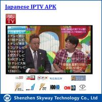 Android Japanese IPTV APK with apk for free test Manufactures