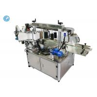 Wrap Around Automatic Small Labeling Machine , Double Side Labeling Machine