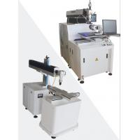 Quality Integrated Micro Laser Welding Machine For Stainless Steel / Aluminum for sale