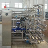 PLC Control Dairy Processing Plant 2000LPH UHT Aseptic Tubular Sterilizer 1 Year Warranty Manufactures
