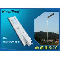 Outdoor Motion Sensor All In One Solar Street Light With Lithium Battery 12V 35Ah Manufactures