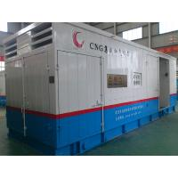 High Capacity Automobile CNG Refueling System With 6M3 Storage Cylinder Manufactures