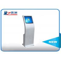 Factory supplier self service interactive information kiosk  in airport Manufactures