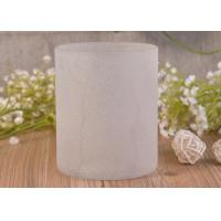 Vertical Sandblasted Glass Candle Holders Cylinder Straight Walled Glass Candle Cups Manufactures