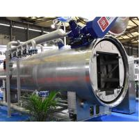 Food Sterilization Equipment For Flexible Packaging Full Automatic Rotary System Manufactures