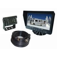 "Complete System for Rear View With One 7"" Two Channel Monitor and One 20m Cable Manufactures"