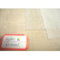 Buy cheap 5 10 20 30 40 50 60 70 80 90 100 micron nylon filter mesh / filter bag food from wholesalers