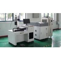 300W Fiber Laser Welding Machine Euipment 5 Axis Linkage Automatic Manufactures