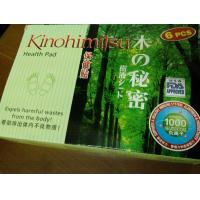 China Kinohimitsu feet detox pads bodyrelief , bamboo vinegar detox patches eliminate  toxins on sale