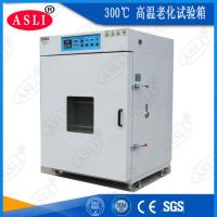 Electrothermal Heating Mode High Temperature Drying Oven Tubular Stainless Steel Manufactures