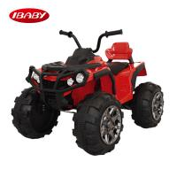 Ibaby high quality battery operated children's ATVs with RC and music Manufactures