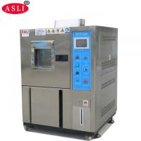 Customized Touch Humidity Control Test Chamber for Electric Appliance Manufactures