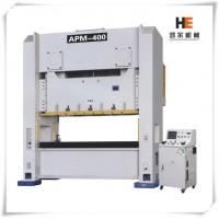 Quality Twin Electromagnetic Valve C - Frame Sheet Metal Press Machine With Multistage for sale