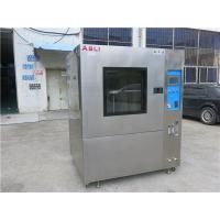 JIS ISO ICE DIN GB Standard Environmental Test Chamber Water Resistance Manufactures