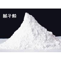 Water Based Cement Concrete Bonding Agent For Calcium Silicate Board Manufactures