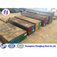 China DIN 1.2080 Cold Work Tool Steel , Alloy Steel Plate Thickness 10 - 200mm on sale