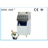 Anti Bacterial Water Cooled Ice Machine Water Flowing Mode SS304 Panel Manufactures