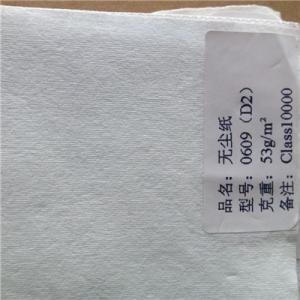 0609 cleanroom wiper 9''x9'' Manufactures