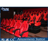 Indoor 5D Cinema Simulator 7D 9D 12D Cinema 6 Dofs Motion Platform 3D Glasses Manufactures