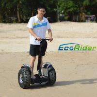 China 52Kg Two Wheeled Self Balancing Electric Vehicle 20Km / H Max Speed on sale
