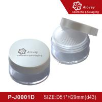 China Loose powder container with sift on sale