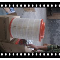 FONTON TRUCK SPARE PARTS,INNER AIR FILTER,KL223019,FOTON OLLIN SPARE PARTS Manufactures