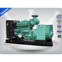 600Kw/750KVA Perkins Silent Emergency Power Diesel Generator Set with self-exciting Alternator Manufactures