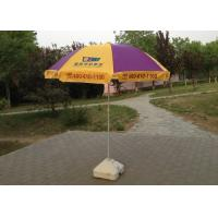 Commercial Heavy Duty Wind Resistant Beach Umbrella With Your Logo , Purple And Yellow Manufactures