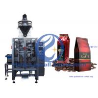 Gusseted Bag Vertical Form Fill Seal Machine With Degassing Valve Applicator Manufactures