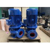 High Rise Building Electric Water Booster Pump Inline Booster Pump 1.1 - 160kw Power Manufactures