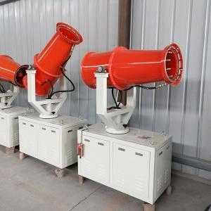 60M remote controlfogmachine/mist cannon/fogsprayer dust fighter Manufactures