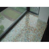 Exterior High Strength Non Shrink Cement Grout Colored Tile Grout Manufactures