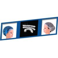 Quality Shower cap machine for sale